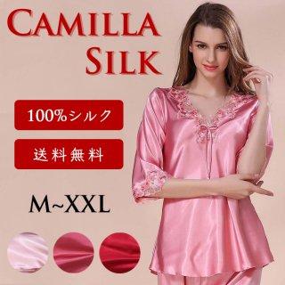 シルク100%で作られたルームウェア パジャマ レディース 上下セット 絹100% ナイトウェア寝間着 オールシーズン  Camilla Silk