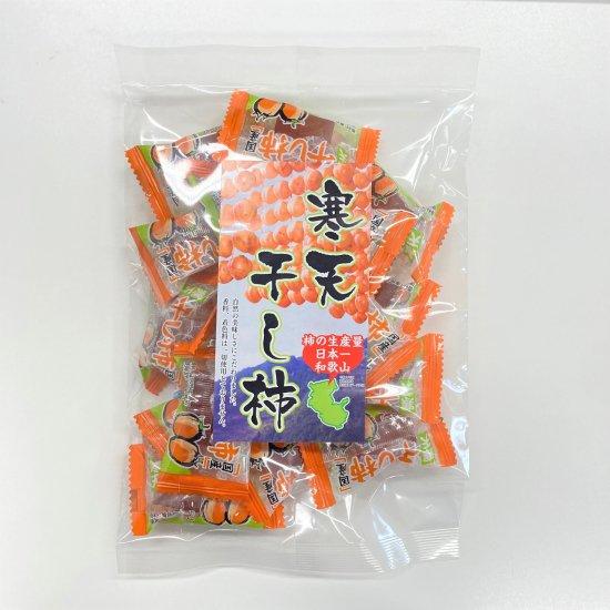 和歌山四郷産の干し柿使用 寒天干し柿