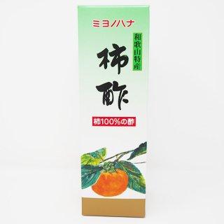 柿酢 小 300ml