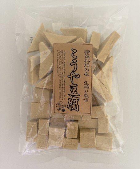 高野豆腐だし付