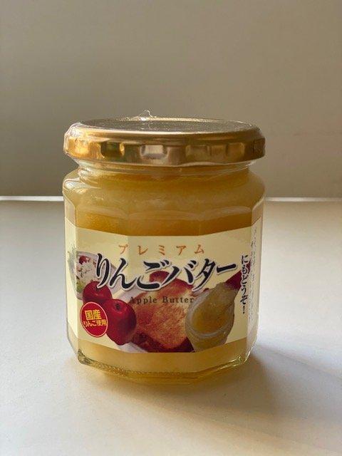 プレミアムりんごバター