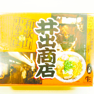 和歌山中華そば 井出商店