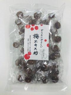 【お徳用】梅エキス飴 350g