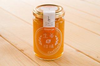 生姜&柑橘ジャム みかん