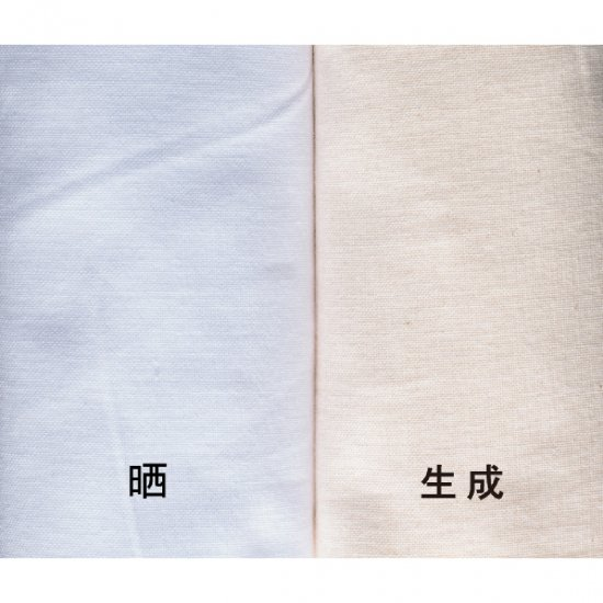 伊勢木綿 文(ぶん)