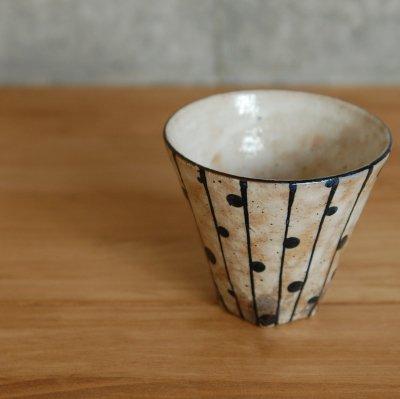 カップ / 大山 文女
