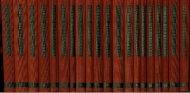 kierkegaard samlede vaerker <br>デンマーク語 <br>キルケゴール全集 <br>全20巻揃 <br>※線引・書込有