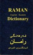 Raman <br>English-Kurdish Dictionary <br>英・クルド語辞書 <br>Destey Ferheng