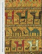 シルクロードのかざり <br>中央アジアとコーカサスの美術 <br>国立モスクワ東洋美術館所蔵 <br>図録