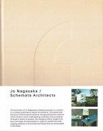 Jo Nagasaka / Schemata Architects <br>英文 長坂常 / スキーマ建築計画