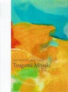 "Four Series Called ""View"" <br>Tsugami Miyuki <br>津上みゆき作品集 <br>2005-2012"