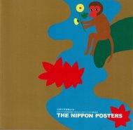 THE NIPPON POSTERS <br>京都太秦開館記念 <br>dddギャラリー第200回企画展 <br>図録