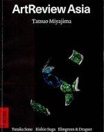 Art Review Asia  <br>Vol.4 <br>No. 2 2016 <br>Tatsuo Miyajima <br>宮島達男