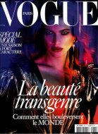VOGUE Paris <br>No.975 <br>Mars 2017