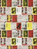 東京-ベルリン ベルリン-東京展 <br>図録