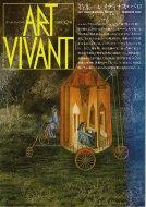 ART VIVANT アールヴィヴァン 32号<br>特集=レメディオス・バロ