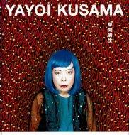 YAYOI KUSAMA <br>草間彌生 <br>2004-2005 <br>図録
