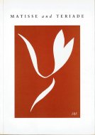Matisse and Teriade <br>英)マティスとテリア—ド <br>図録