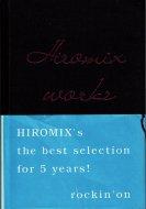 HIROMIX WORKS