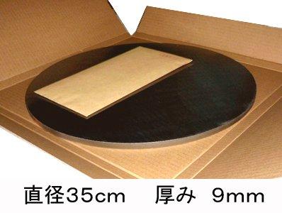 クレープ用鉄板(直径35cm、厚さ9mm)★オリジナルレシピ付き