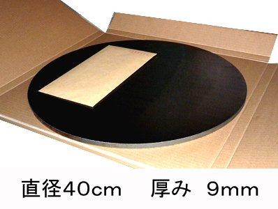 クレープ用鉄板(直径40cm、厚み9mm) オリジナルレシピ付き