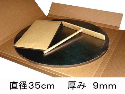 クレープ用鉄板35cmとクレープ用トンボ1本 ★オリジナルレシピ付き