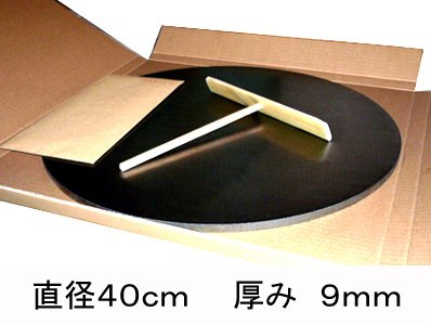 クレープ用鉄板40cmとクレープ用トンボ1本 ★オリジナルレシピ付き