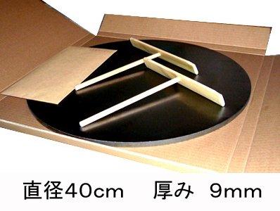 クレープ用鉄板40cmとクレープ用トンボ2本 ★オリジナルレシピ付き