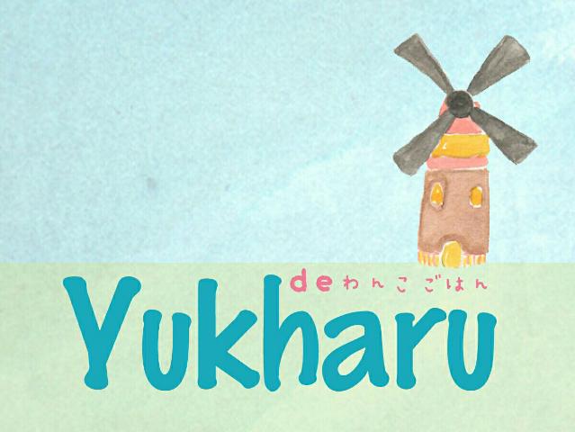 Yukharu de わんこごはん