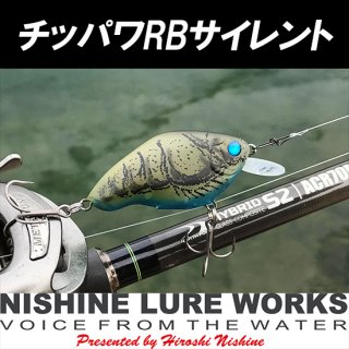 NISHINE LURE WORKS チッパワRB サイレントモデル<img class='new_mark_img2' src='https://img.shop-pro.jp/img/new/icons1.gif' style='border:none;display:inline;margin:0px;padding:0px;width:auto;' />