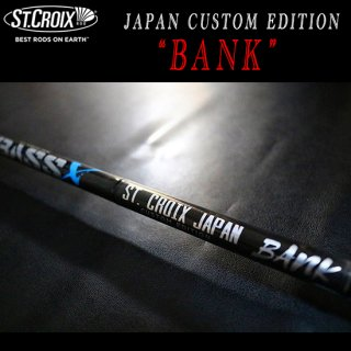 "セントクロイ BASS-X 711HMF Japan Custom Edition ""BANK""<img class='new_mark_img2' src='//img.shop-pro.jp/img/new/icons25.gif' style='border:none;display:inline;margin:0px;padding:0px;width:auto;' />"