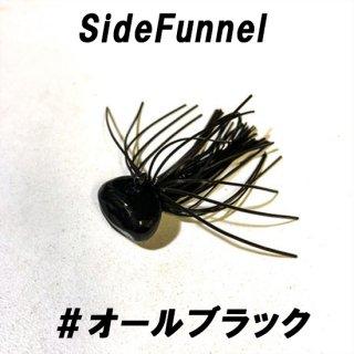 ブラックフラクション SideFunnel<img class='new_mark_img2' src='https://img.shop-pro.jp/img/new/icons25.gif' style='border:none;display:inline;margin:0px;padding:0px;width:auto;' />