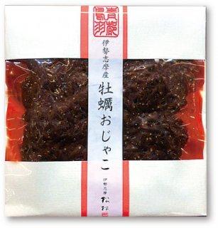牡蠣おじゃこ 商品代金540円+送料240円 メール便送料込み