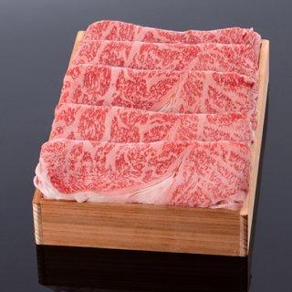 【冷蔵】松阪牛すき焼き肉 600g 部位:ロース
