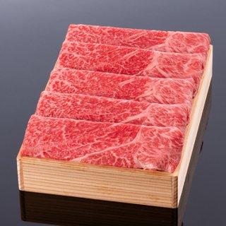 【冷蔵】松阪牛すき焼き肉 400g 部位:肩、モモ