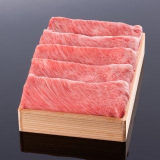 【冷蔵】松阪牛すき焼き肉 600g 部位:肩ロース、ロース
