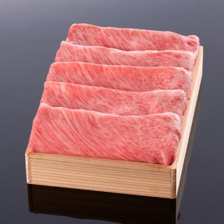 【冷蔵】松阪牛すき焼き肉 800g 部位:肩ロース、ロース