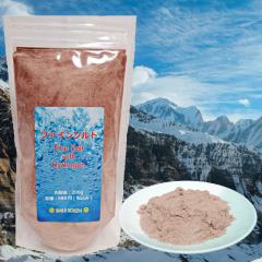 水素含有、ミネラル豊富な岩塩 ファインソルト