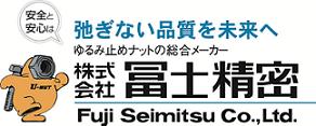 fujiseimitsu-shop