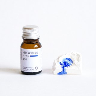Cul de Sac | HIBA WOOD COLOR OIL (blue) | 青森ヒバカラー精油 12ml