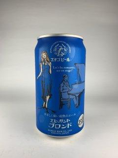 エチゴ エレガントブロンド 缶 350ml エチゴビール
