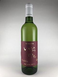井筒ワイン プレスラン 白 720ml