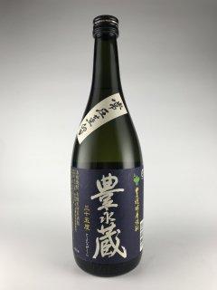 常圧蒸留 豊永蔵35度 豊永酒造 720ml
