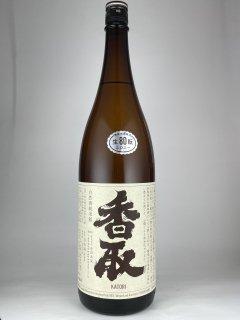 純米酒 香取80 寺田本家 1800ml