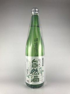 ほろよい 自然酒/純米吟醸 720ml