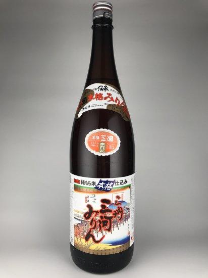 三河みりん 発酵と醸造 株式会社片山