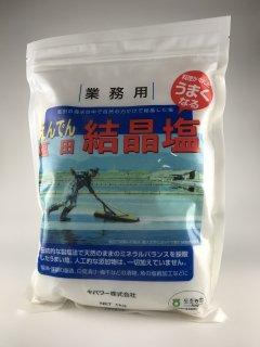 塩田結晶塩 キパワー 1kg