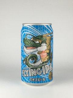FLYING IPA 350ml エチゴビール