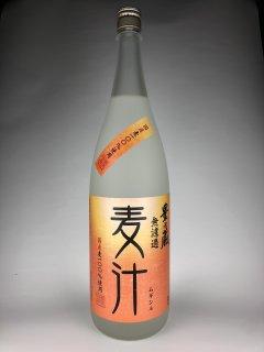 麦汁(むぎしる) 1800ml 豊永酒造