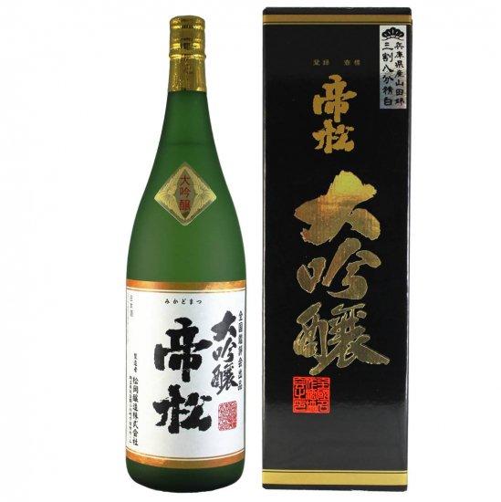 帝松 大吟醸酒 1.8L